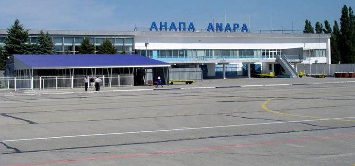 Купить авиабилеты на хабаровск
