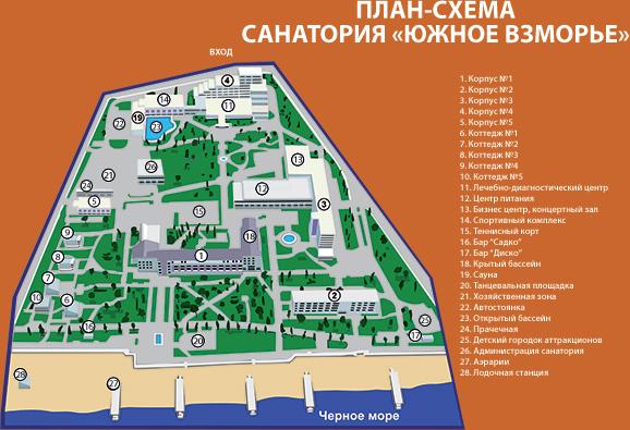 План схема Санатория Южное