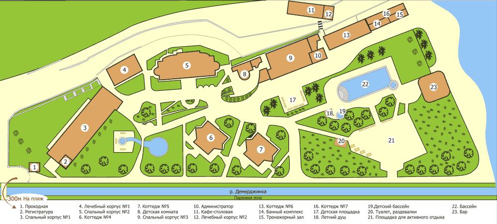 План схема отеля Демерджи