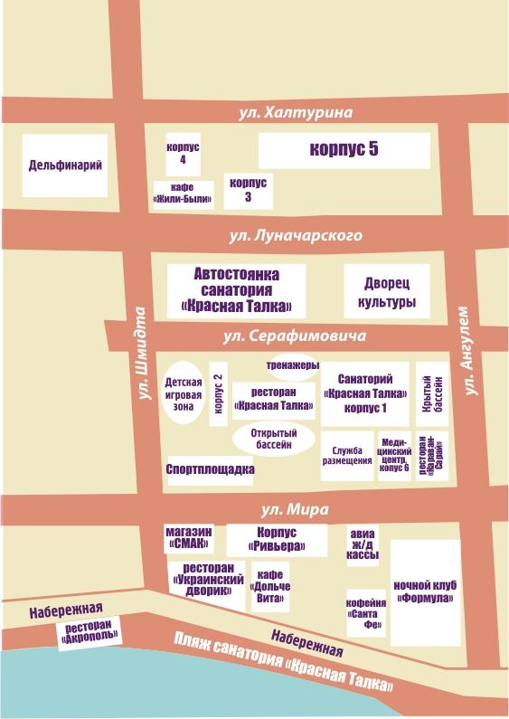 План-схема санатория Красная
