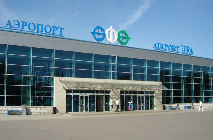 Купить недорого авиабилет краснодар москва