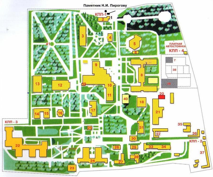 план санатория им Пирогова в