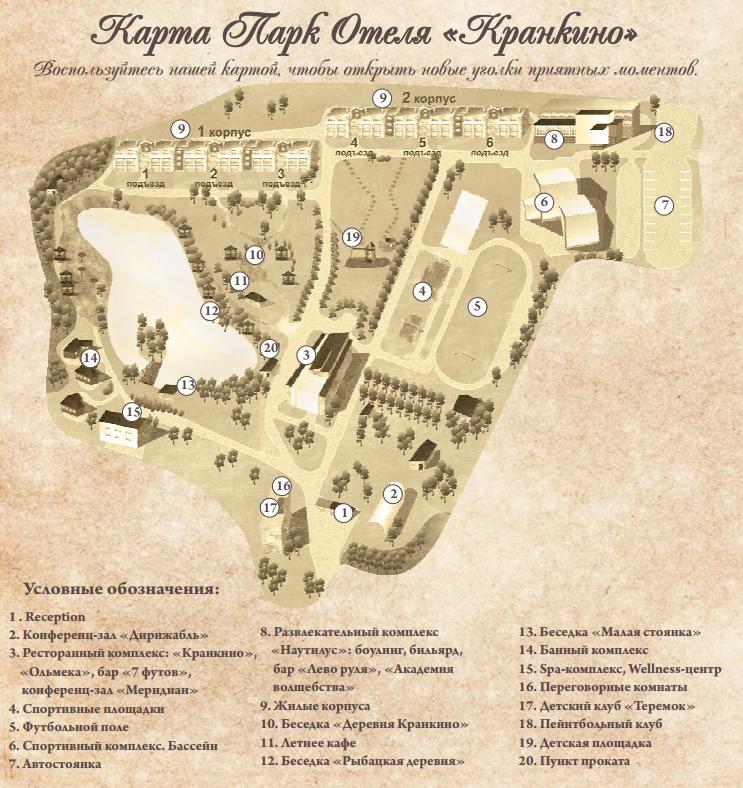 План-схема отеля «Тропикана